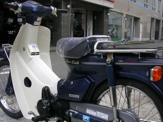 ホンダ スーパーカブ50カスタムの画像(愛媛県
