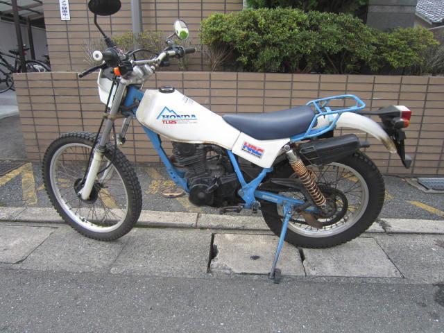 ホンダ TL125の画像(福岡県