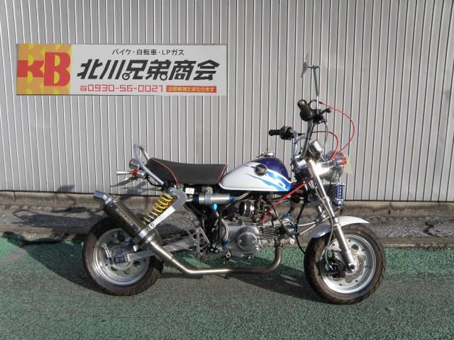 ホンダ モンキー 88cc改造多数の画像(福岡県