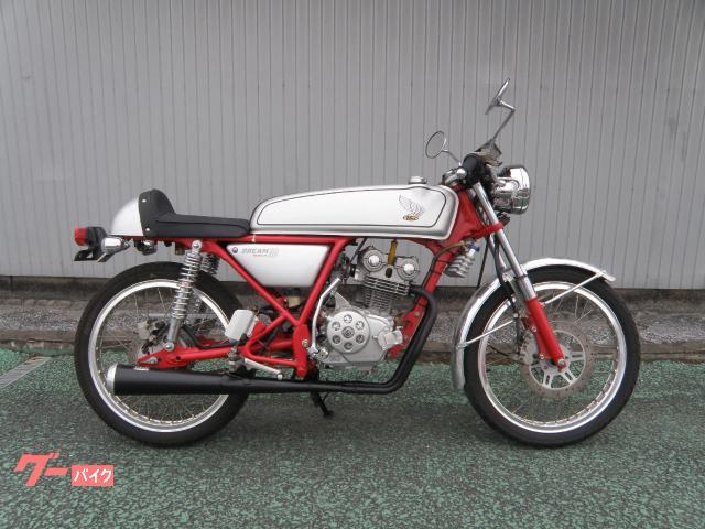 ドリーム50 89cc・キャブレター・オイルクーラー・カムシャフト・マフラー