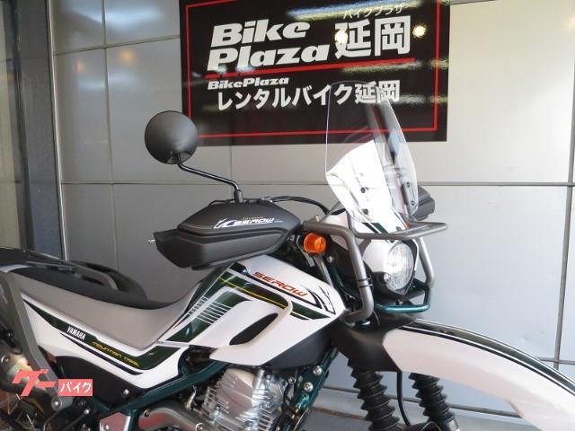 ヤマハ ツーリングセローファイナルエディションSPLの画像(宮崎県