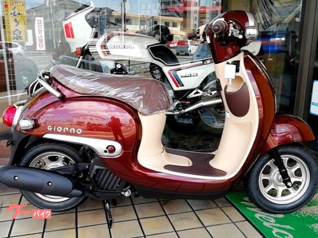 ジョルノ 2021年モデル