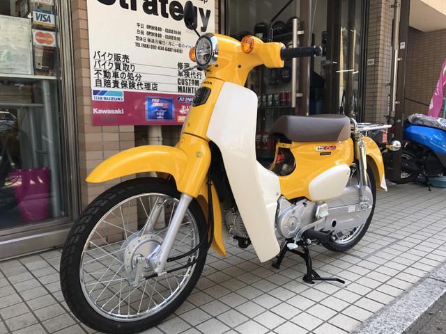 ホンダ スーパーカブ50 日本製の画像(福岡県