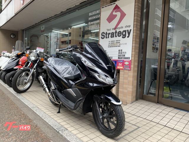 ホンダ PCX 新車 BEAMS R-EVOマフラーの画像(福岡県