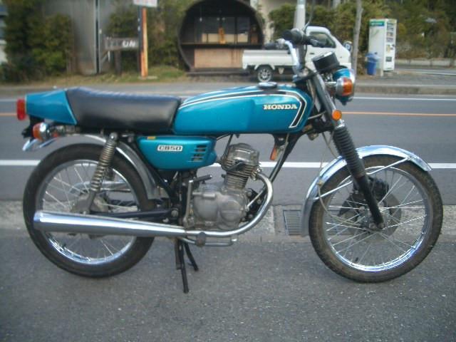 ホンダ CB50JXの画像(福岡県