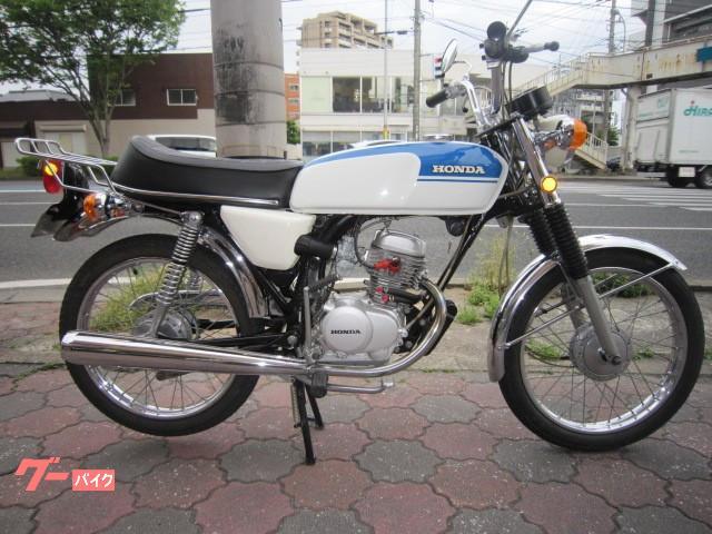 ホンダ CB50 ベンリィCB50 80ccボアアップの画像(福岡県