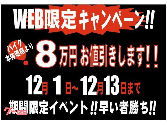 カワサキ Z-Iフルレストア フルカスタム ver2の画像(福岡県