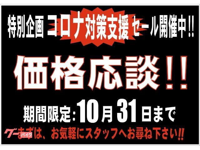 カワサキ Ninja ZX-7Rフルパワー ツキギフルエキ オーリンズサス他の画像(福岡県