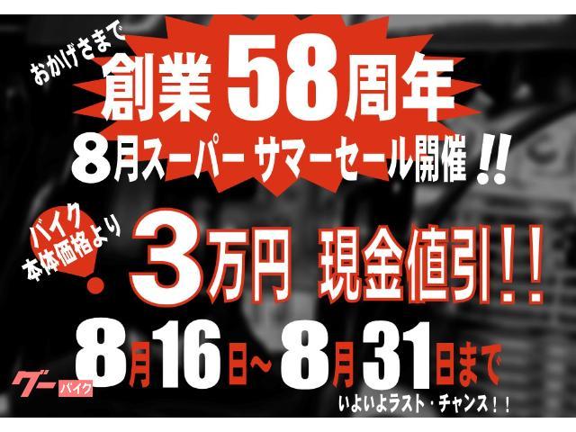 ホンダ NSR250R MC16フルノーマル 規制前45馬力の画像(福岡県