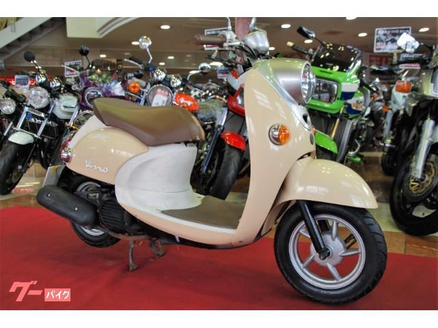 ビーノ SA26J型 4スト