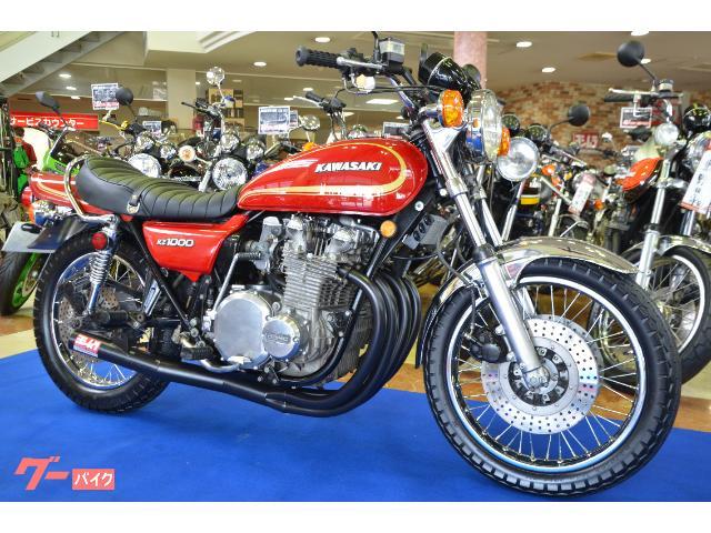 Z1000 KZ1000 Z1仕様カスタムセミレス仕上 新品含むカスタム総額21万円以上!1978年モデル北米仕様
