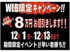 カワサキ Z-Iフルレストア フルカスタム K-SPECコンプリートの画像(福岡県