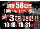 BMW R1200GS フルオプション 後付けパーツ43万円以上付きの画像(福岡県