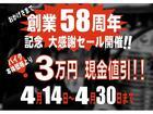 HARLEY-DAVIDSON VRSCDX ナイトロッドスペシャル1250 新品フルエキ他カスタムの画像(福岡県