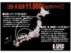 TRIUMPH タイガーエクスプローラー純正フルパニア付き 実走行1630km正規デーラー車 137馬力の画像(福岡県