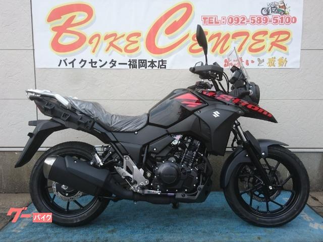 V−ストローム250 ABS