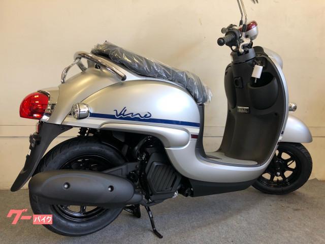 ヤマハ ヤマハビーノ 2018年モデル 日本生産50ccの画像(福岡県