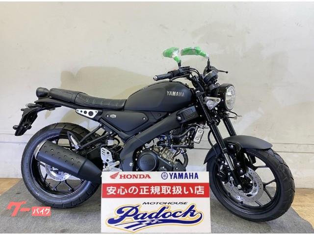 XSR155 2021年モデル