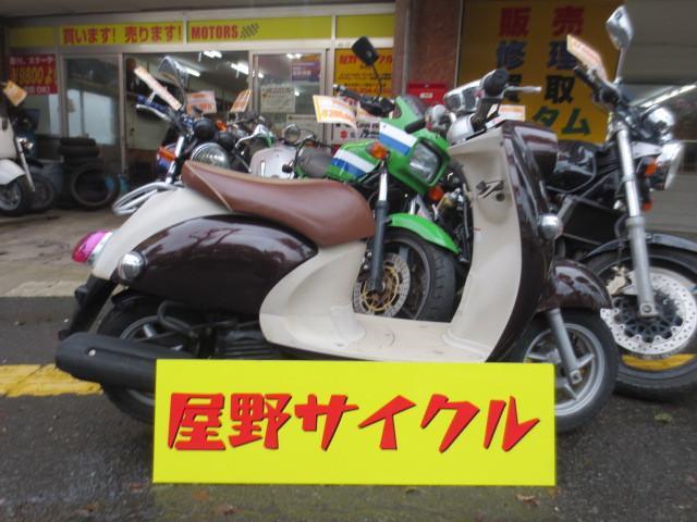 ヤマハ ビーノ ブラウン インジェクションモデルの画像(鹿児島県