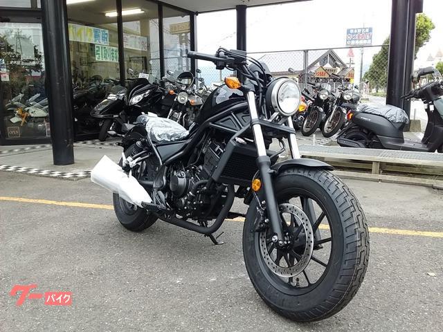 ホンダ レブル グーバイク鑑定車の画像(鹿児島県