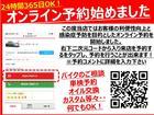 KYMCO レーシングS125の画像(鹿児島県