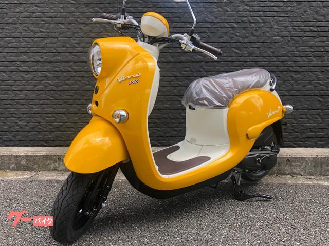 ヤマハ ビーノ 2019年モデル グーバイク鑑定車の画像(福岡県