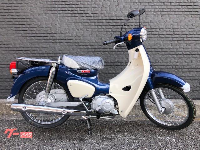 スーパーカブ50 2020年モデル