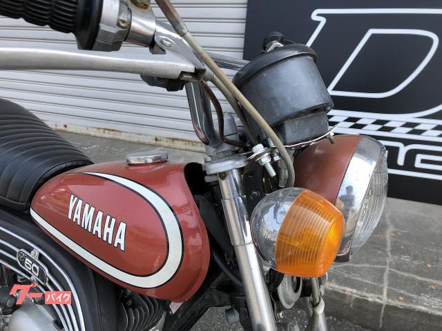ヤマハ GT50の画像(福岡県