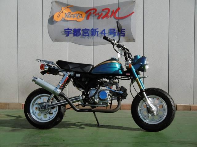 ホンダ モンキー 88cc ビッグキャブ ロンスイの画像(栃木県