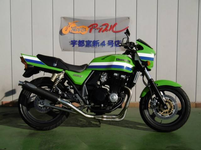 カワサキ ZRX400 ノジマフルエキ付きの画像(栃木県