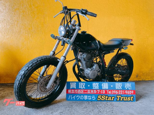 FTR223 4サイクル