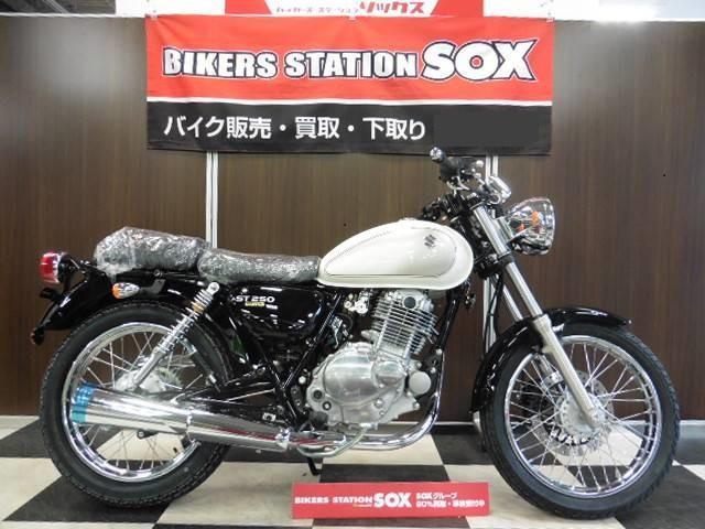 スズキ ST250 Eタイプの画像(福岡県