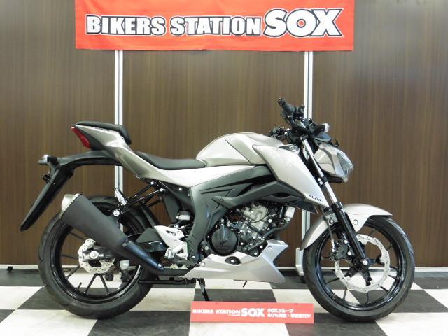 スズキ GSX-S150の画像(福岡県