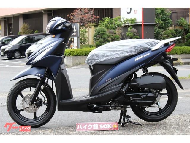スズキ アドレス110 コンビブレーキ搭載の画像(福岡県