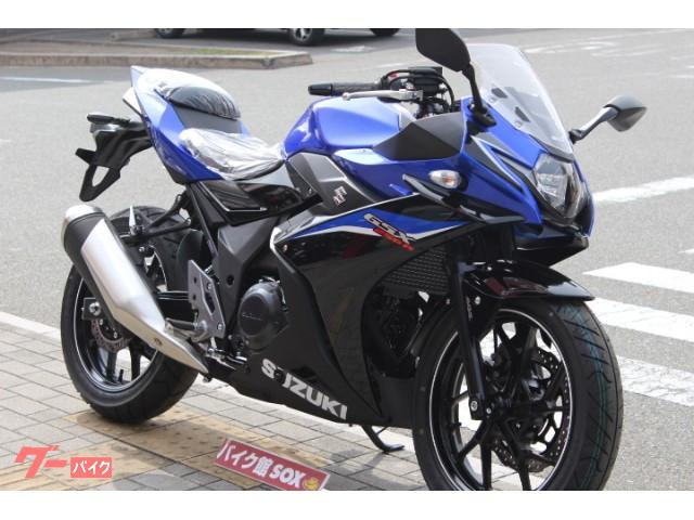 スズキ GSX250R ABSモデルの画像(福岡県