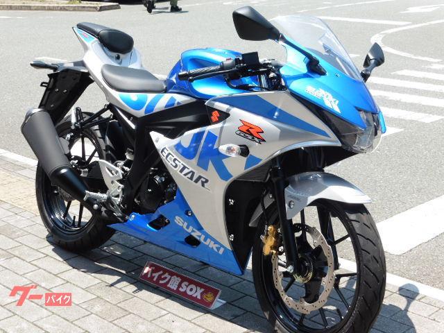 スズキ GSX-R125 100周年カラー 2020年モデルの画像(福岡県