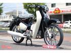 ホンダ スーパーカブC125の画像(福岡県