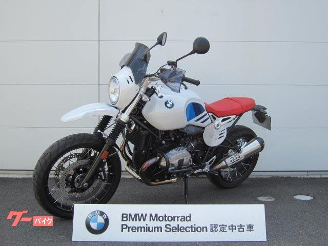 R nineT アーバン G/S ETC エンジンガード ハンドガード スクリーン BMW認定中古車 スペアキーあり