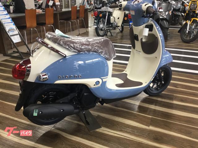 ホンダ ジョルノDX AF77型 新車の画像(福岡県