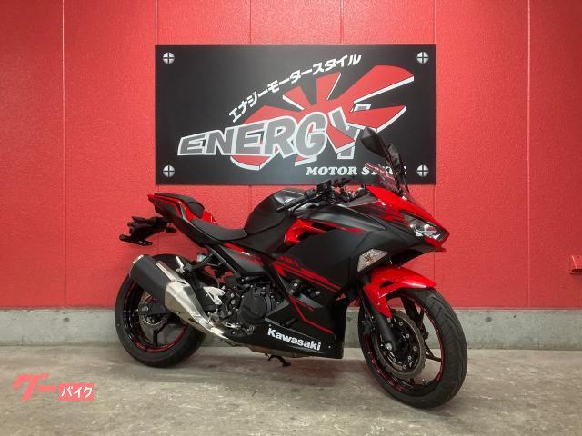 Ninja 250 EX250P型 グーバイク鑑定車