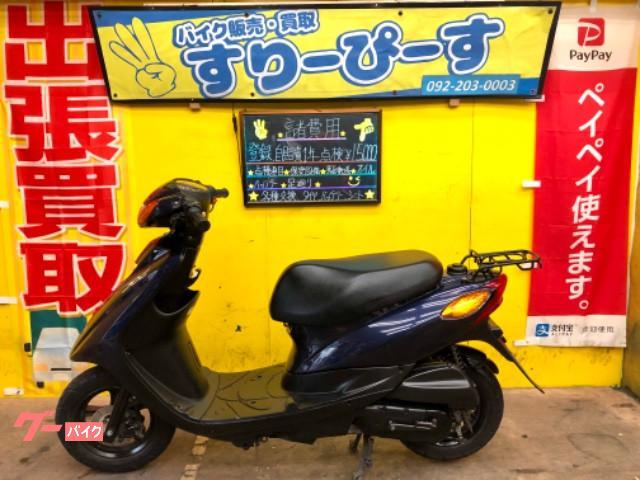 ヤマハ JOG 外装新品の画像(福岡県