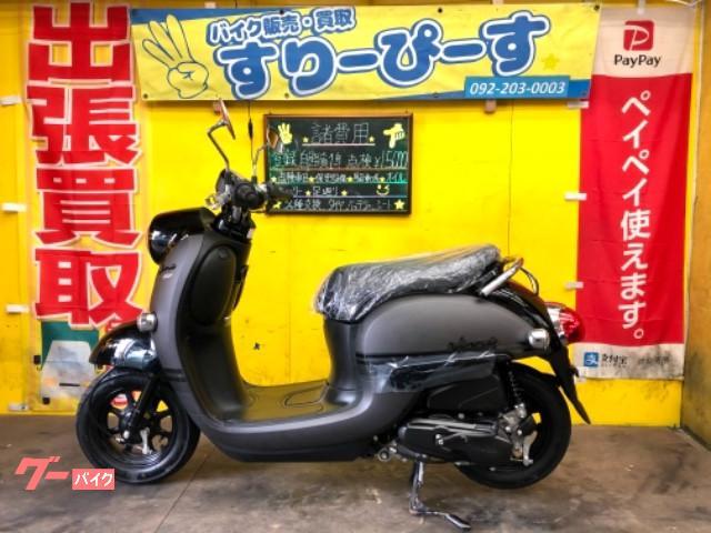 ヤマハ ビーノ 現行型の画像(福岡県