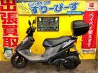スズキ アドレスV125G リアBOX付きの画像(福岡県