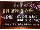 ホンダ トゥデイの画像(熊本県