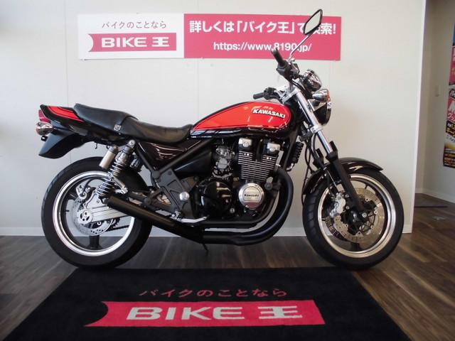 カワサキ ZEPHYRχ ファイナル外装 ショート管マフラー グーバイク鑑定車の画像(福岡県