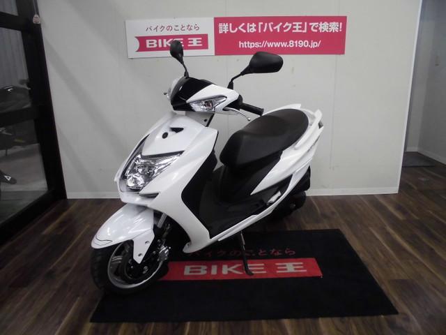 ヤマハ シグナスX SR SEA5Jモデルの画像(福岡県