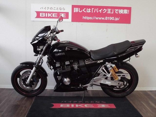 ヤマハ XJR400R オオニシマフラー ビキニカウル ハンドルカスタムの画像(福岡県