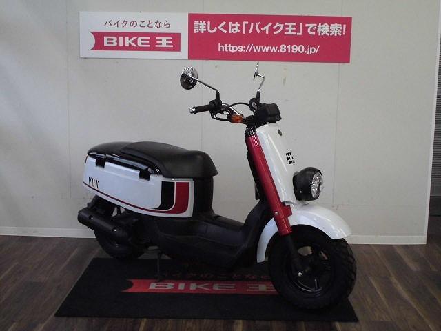 ヤマハ VOX SA52Jモデルの画像(福岡県