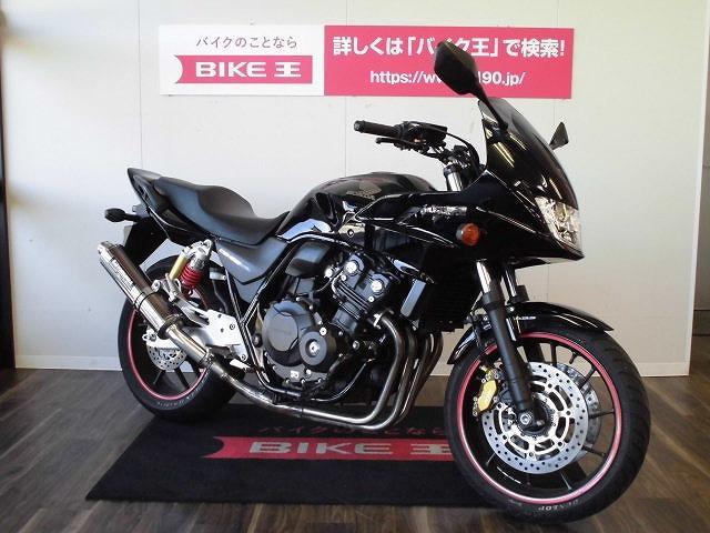 ホンダ CB400Super ボルドール VTEC Revo ヨシムラマフラーの画像(福岡県
