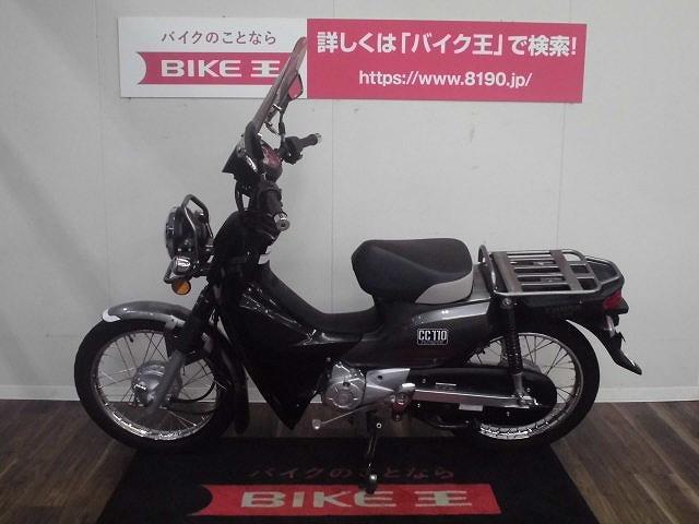 ホンダ クロスカブ110 ウィンドシールド付きの画像(福岡県